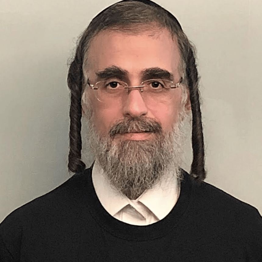 Moshe Neuman Investor
